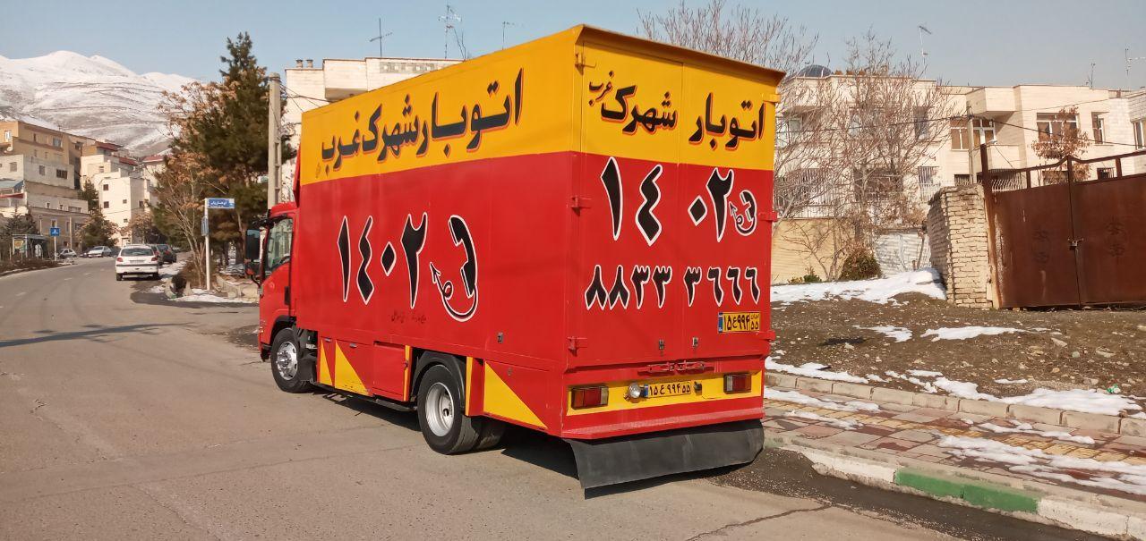 ماشین های VIP دارای سرویس ویژه حمل اثاث منزل در تهران